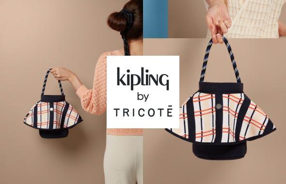 日本のライフスタイルブランドTRICOTÉと初のコラボレーションバッグを発売!